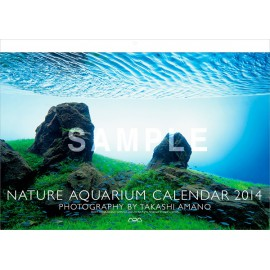 ADA Nature Aquarium Calendrier 2014