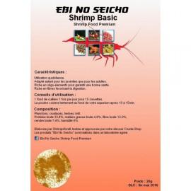 Ebi No Seicho Shrimp Basic