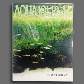 ADA Aqua Journal N°115