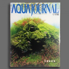 ADA Aqua Journal N°116
