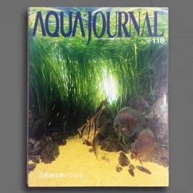 ADA Aqua Journal N°118