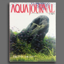 ADA Aqua Journal N°121