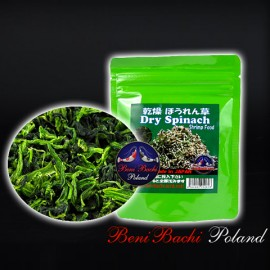 Benibachi Dry Spinach 20gr